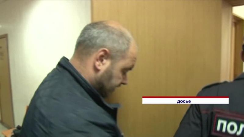 В деле о резонасном убийстве нижегородского бизнесмена поставлена точка