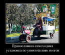 Константин Белов фотография #44