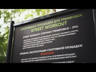 Vorkaut V-Tyumenitan video