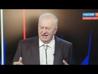 Жириновский о секретах семейных отношений