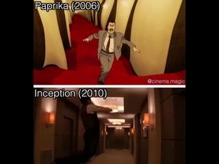 Паприка (2006) и Начало (2010)