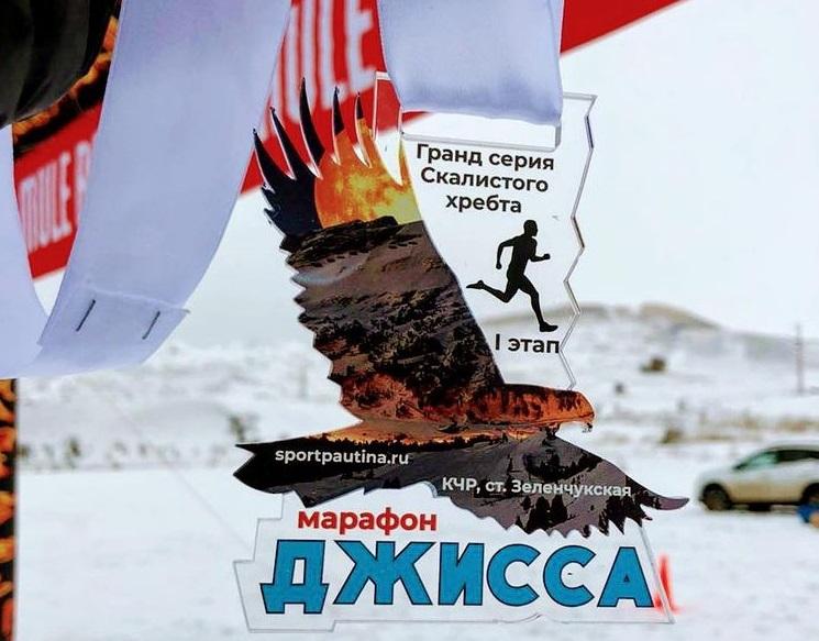В КЧР прошёл праздничный забег на 21 км