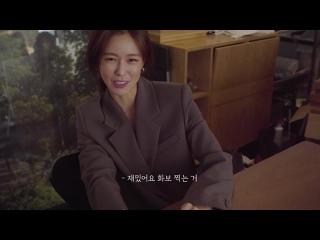 Кён Су Джин — за кадром фотосессии осень-зима «Знакомство с богиней осени».