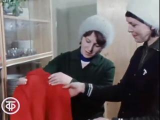 """Селу - культуру быта, фрагмент программы """"Новости"""", 3 февраля 1977 год."""