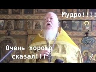 Отец Дмитрий Смирнов. Духовная жизнь. Смирение перед ближним...