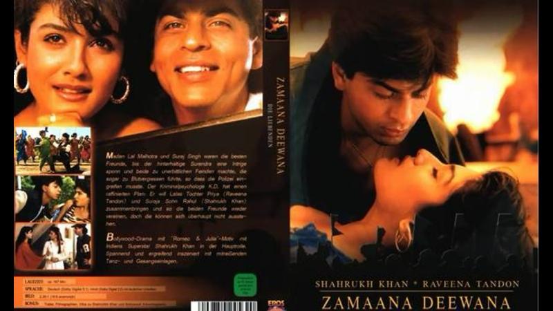 Zamaana Deewana Время сумасшедших влюбленных