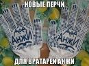 Пилипенко Алексей   Днепропетровск (Днепр)   30