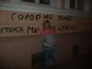 Фотоальбом Дианы Ризельян