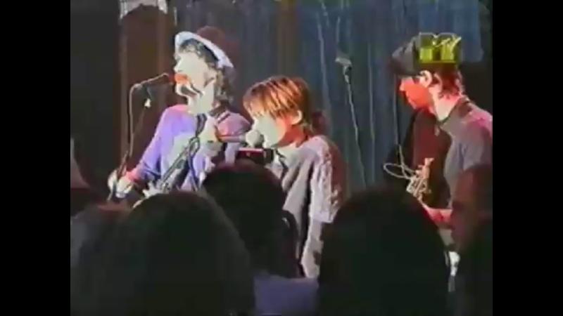Самое первое выступление группы Uma2rman с Земфирой