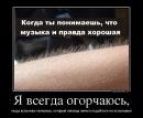 Персональный фотоальбом Артема Хазова