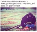 Cabarov Elcin | Одесса | 31