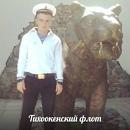 Руслан Сахибов