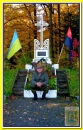 Игорь Харченко, Стрый, Украина