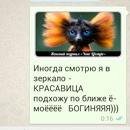 Фотоальбом Динары Асетовой