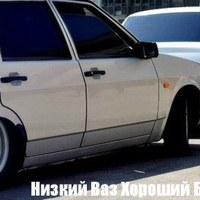 Фотография профиля Вадима Терентьева ВКонтакте
