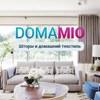 «DomaMio» интернет-магазин штор