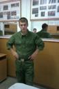 Персональный фотоальбом Никиты Воеводина