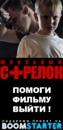 Персональный фотоальбом Александра Красовицкого