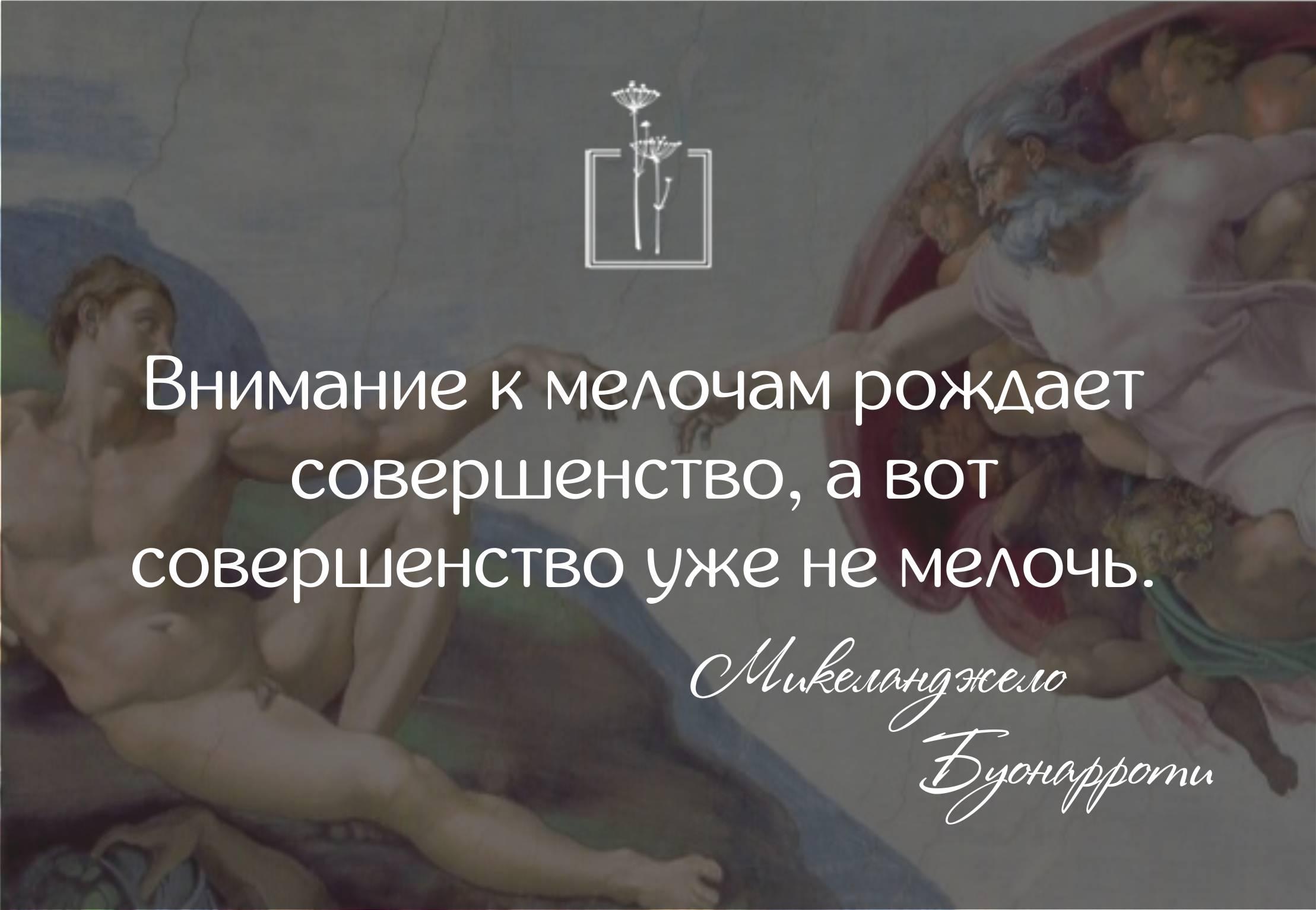 Ресторан «Приют Холостяка» - Вконтакте