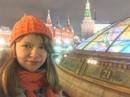 Даша Смирнова, Москва, Россия