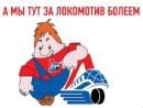 Фотоальбом Александра Спиридонова