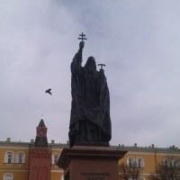 Фотография страницы Романа Гафурова ВКонтакте