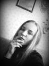Лиза Личкова