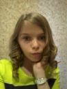Персональный фотоальбом Даши Лашковской