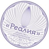 """""""ПЕЧАТЬ С ОТТИСКА"""""""