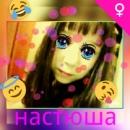 Марина Белая