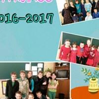"""Гимназия  #405 класс 7 """"А""""(2018-2019)"""
