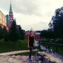 Фотоальбом Кристины Морозовой