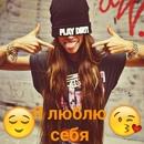 Ксюша Котик, 20 лет, Никольское, Россия