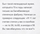 Пульс Денис |  | 14