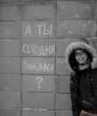 Фотоальбом Павла Зверева