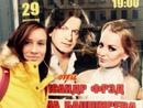 Личный фотоальбом Олеси Невской