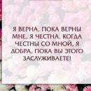 Фотоальбом Зарины Исабаевой