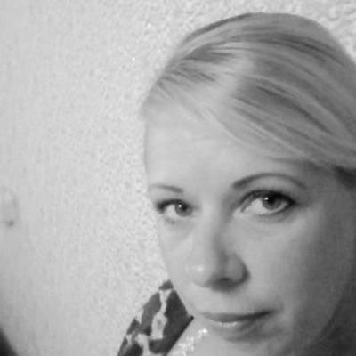 Marina, 39, Volosovo