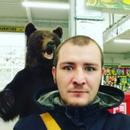 Фотоальбом Артёма Вахрушева