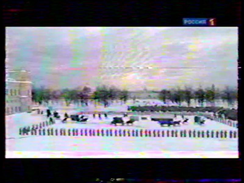 Анонсы и реклама (Россия 1, 15.05.2011) 1