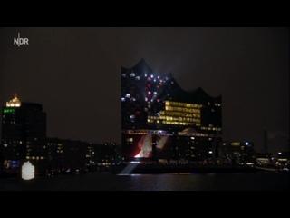 3. Elbphilharmonie 2017 / Открытие здания Филармонии в Гамбурге - Das Eröffnungskonzert #2 (Hamburg Großer Saal, 11 Jan 2017)