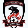 Детская футбольная Премьер-Лига | ДФПЛ