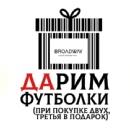 Ρоман Φедоров, Волгоград, Россия