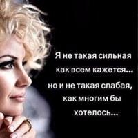 ЭльмираХамитова