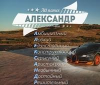 Александр Ключарёв фото №3