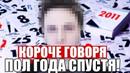 Бисик Алексей | Минск | 39