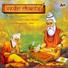 D v vigneshwara bhat sri venkatesha shastry shivshankar bhat