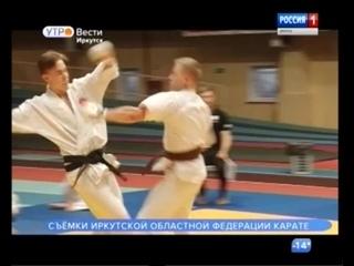 Иркутские бойцы завоевали первое общекомандное место на межрегиональном турнире по каратэномичи «Кубок Байкала»