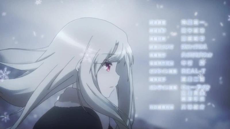 Судьба Девочка волшебница Илия ТВ 4 Эндинг 1 Fate kaleid liner Prisma Illya TV 4 Ending 1