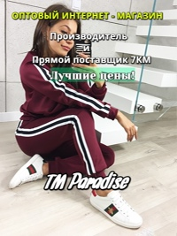 Тетяна Штефко